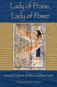 Lady of Praise Cover Image