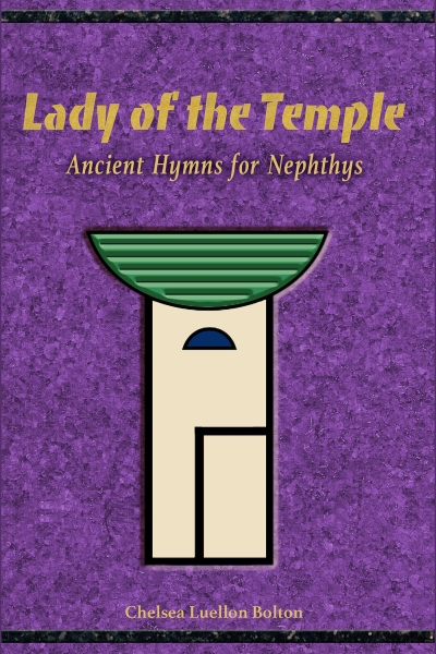 Lady of the Temple_Kindle Cover